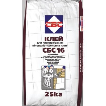 СБС-16 Клей для пінопласту  приклеювання/армування (25кг)