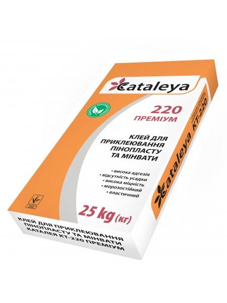 Каталея КТ-220 Преміум. Клей для приклейки пінопласту та мінвати (25кг)