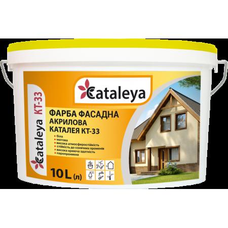 Каталея КТ-33 Фарба фасадна акрилова біла (10л)